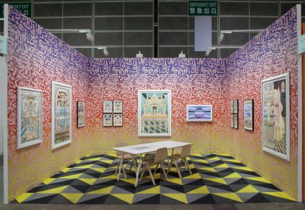 Jess Johnson at Art Basel Hong Kong